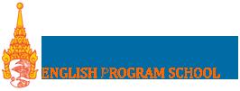 Matthayom Wat Nairong English Program School