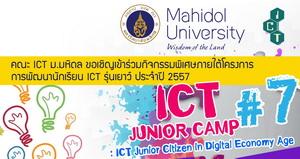 Poster Junior Camp 2015