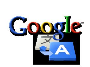 Google Love Your Language