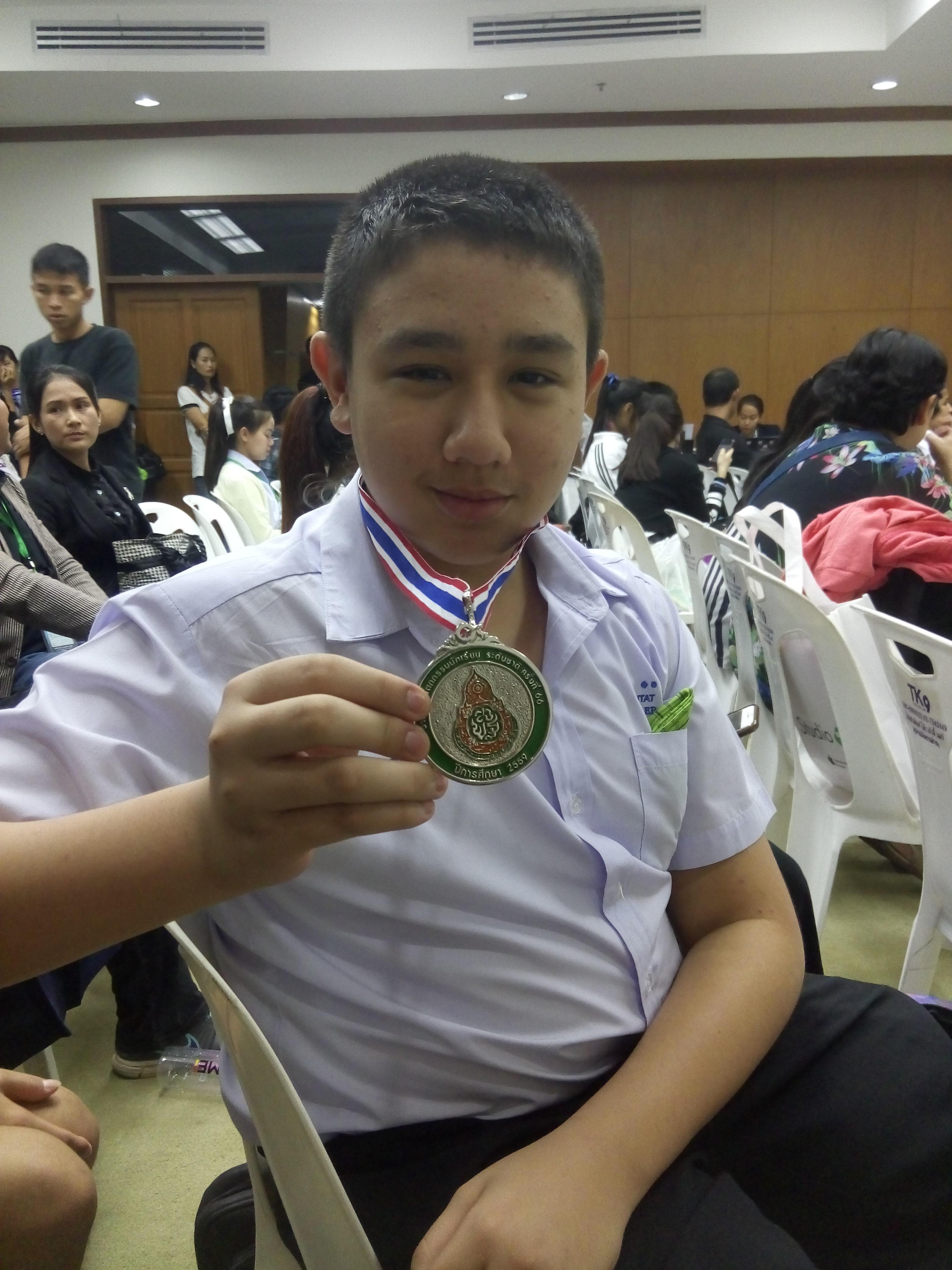 รางวัลรองชนะเลิศอันดับหนึ่ง ระดับประเทศ (คะแนนห่างจากผู้ชนะเลิศเพียง 0.33)