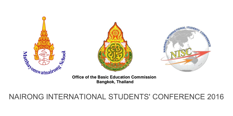 Nairong International Students' Conference