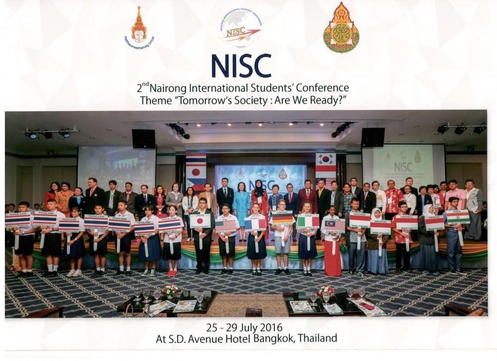 NISC2016