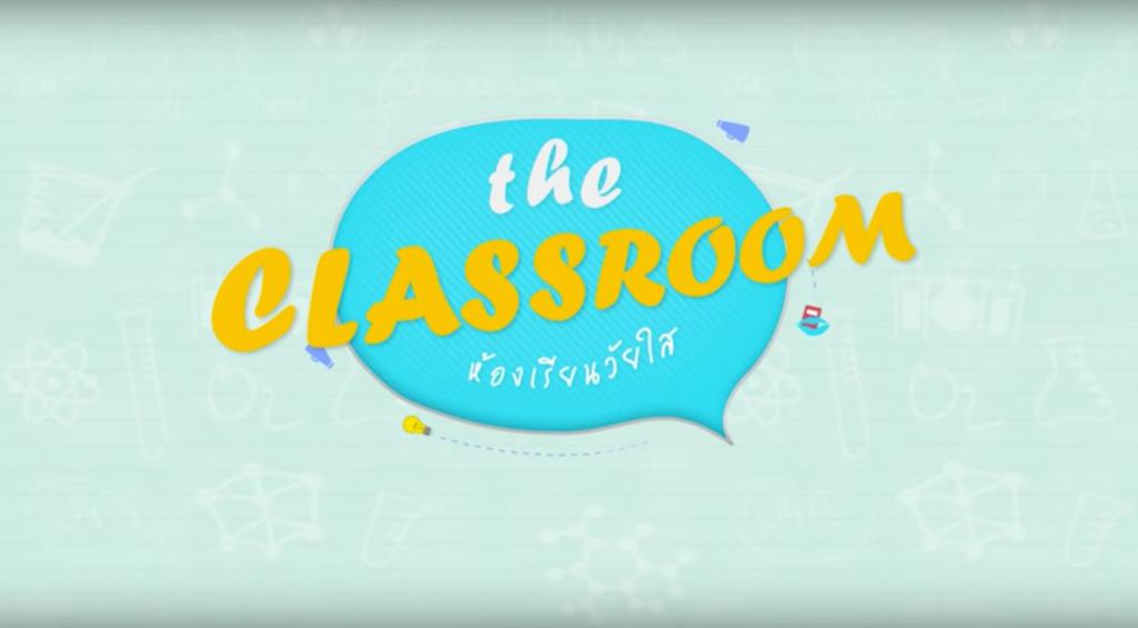 the-classroom