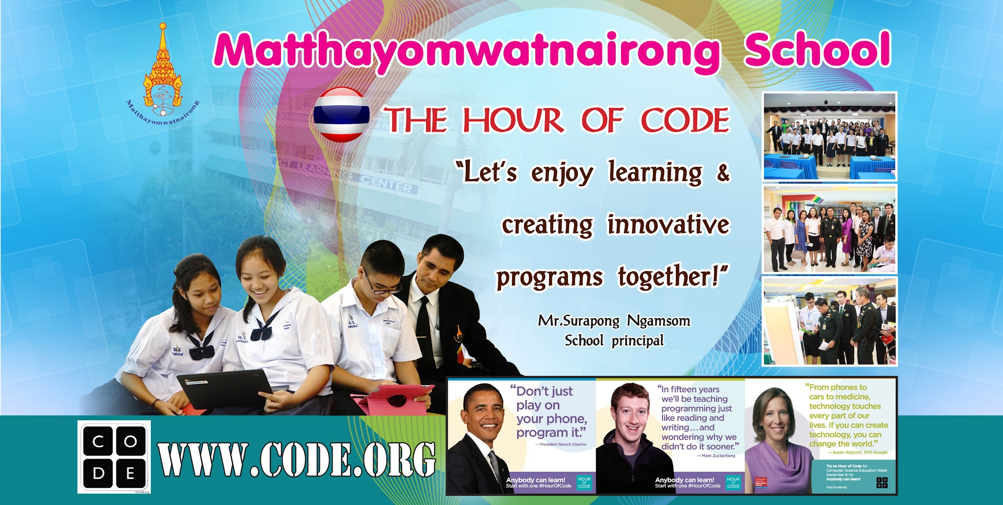 The Hour of Code 2016 on December 13, 2016.