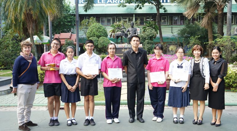 มอบรางวัลยอดเยี่ยม การแข่งขันจัดบอร์ดนิทรรศการ ระดับมัธยมศึกษา