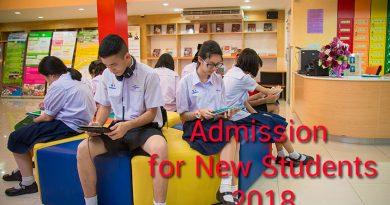 กำหนดการรับสมัครนักเรียน ปีการศึกษา 2561