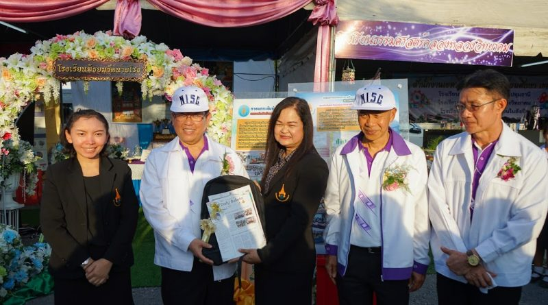 67th SILAPA Central and Eastern Region Competition