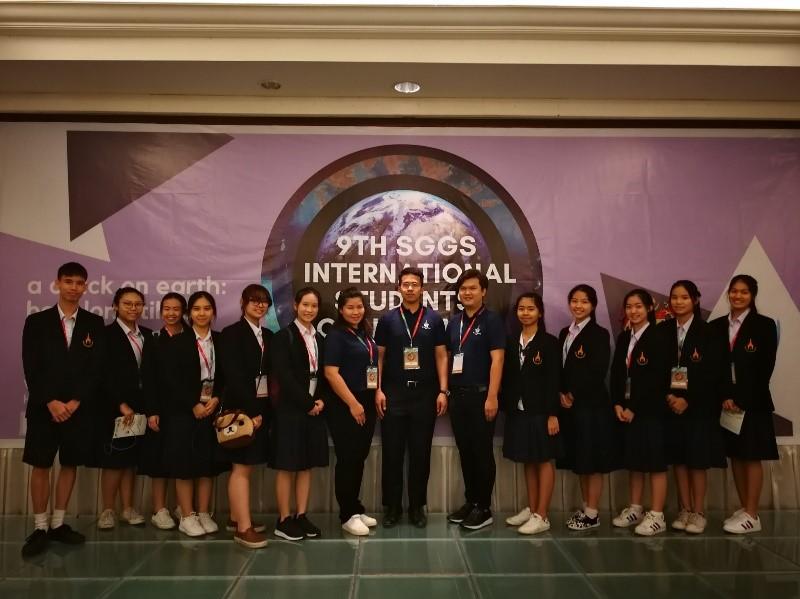 """โรงเรียนมัธยมวัดนายโรงเข้าร่วมกิจกรรม """"9th SGGS International Students' Conference 2018 """" ณ เมืองปีนัง ประเทศมาเลเซีย"""
