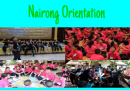 Detail of Nairong Orientation 2018