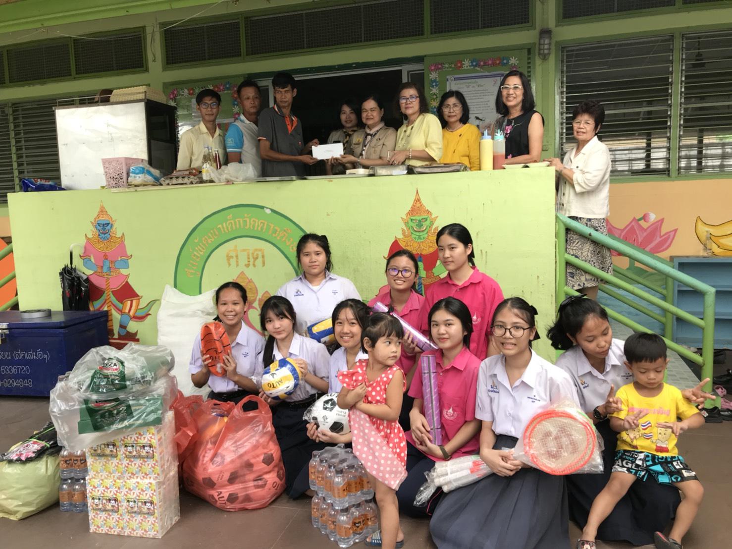 Charity activity