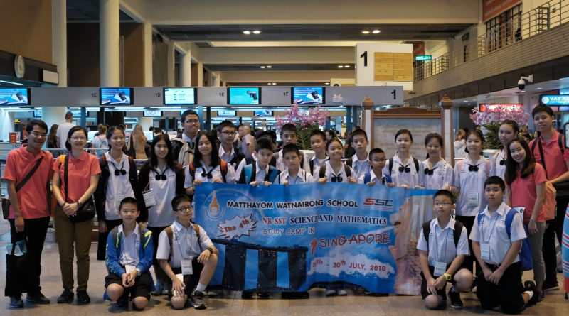 NR-SST SCIENCE AND MATHEMATICS STUDY CAMP IN SINGAPORE 2018