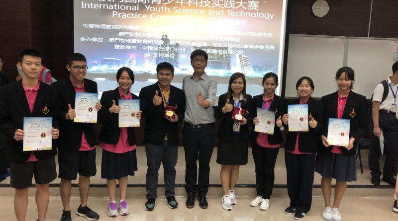 โรงเรียนมัธยมวัดนายโรงเข้าร่วมการแข่งขัน The International Youth Science and Technology Practice Competition ณ สาธารณรัฐประชาชนจีน