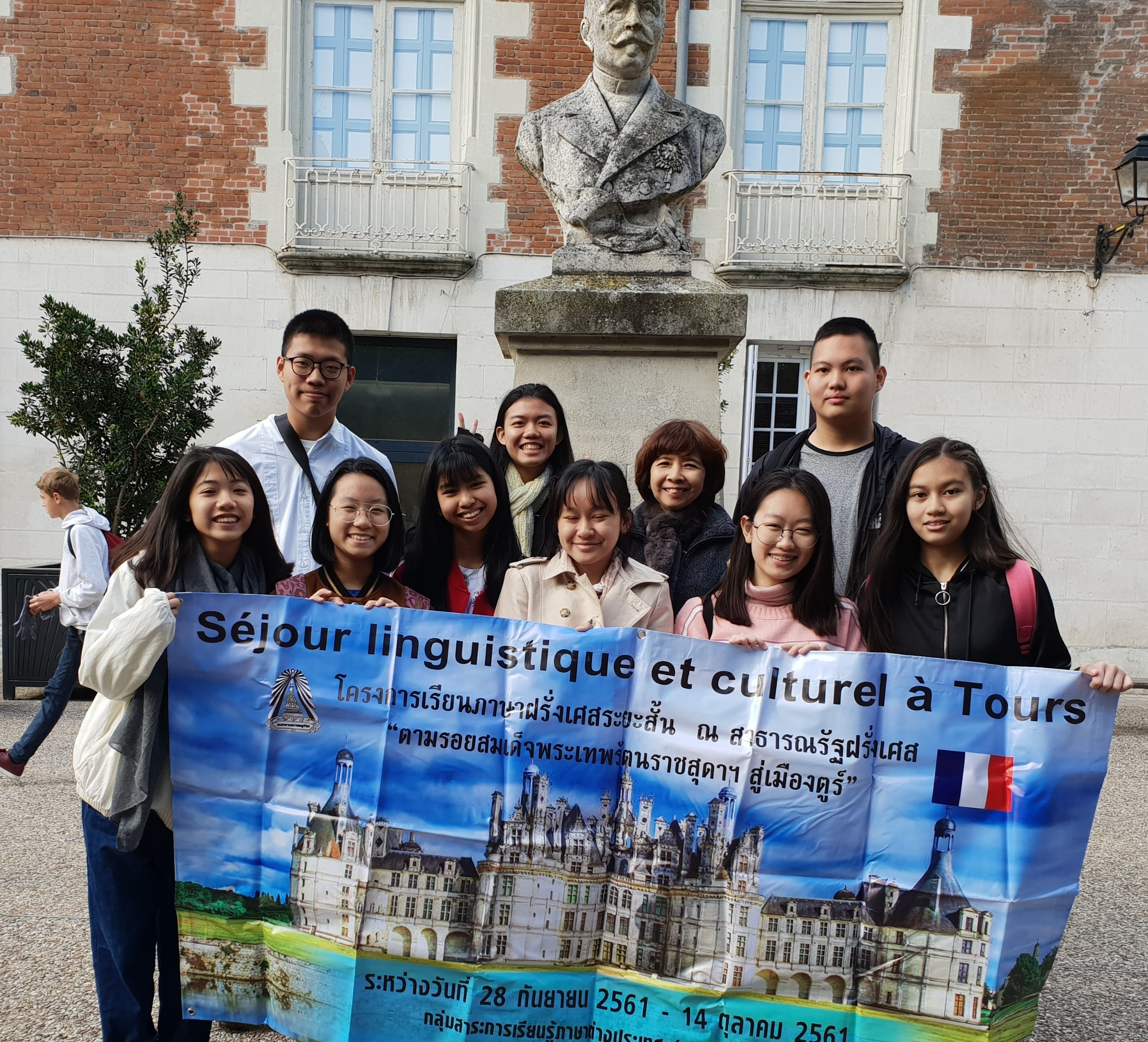 นักเรียนโรงเรียนมัธยมวัดนายโรงเข้าร่วมโครงการเรียนภาษาฝรั่งเศสระยะสั้น ณ ที่เมืองตูร์ สาธารณรัฐฝรั่งเศส