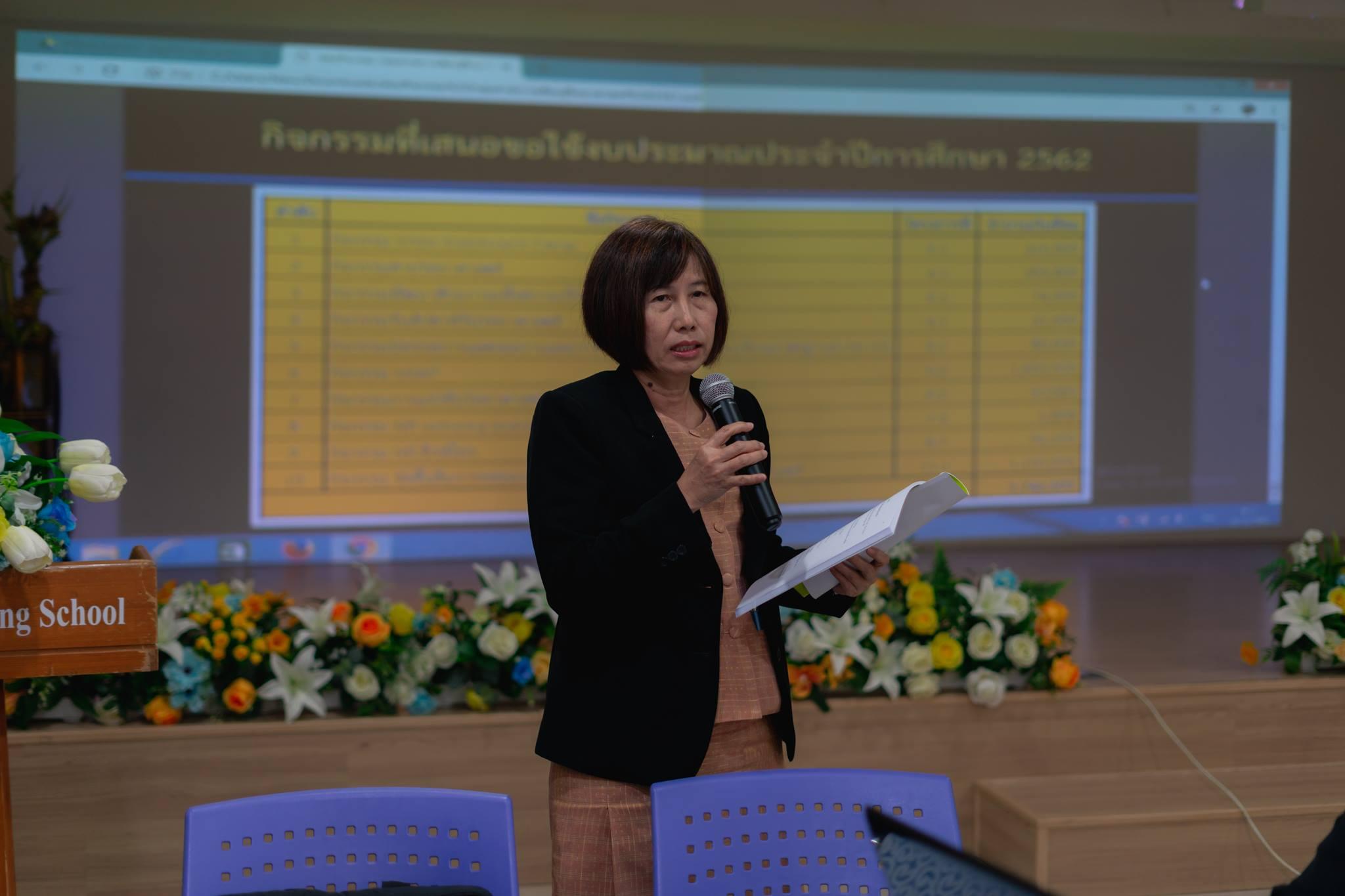โรงเรียนมัธยมวัดนายโรงจัดการประชุมนำเสนอผลดำเนินงานโครงการ/กิจกรรมปีการศึกษา 2561 และนำเสนอโครงการ/กิจกรรมของปีการศึกษา 2562
