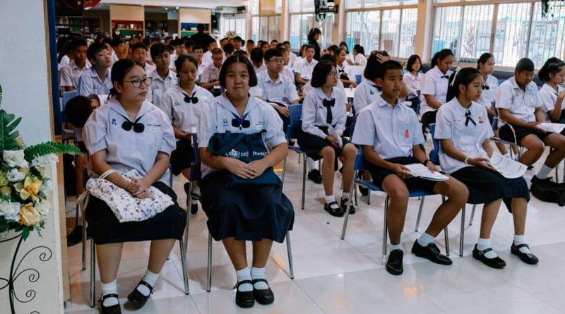 เอกสารการมอบตัวนักเรียนเข้าเรียนชั้นมัธยมศึกษาปีที่ 1 และ 4 ห้องเรียนพิเศษ(English Program, Mini English Program) ปีการศึกษา 2562