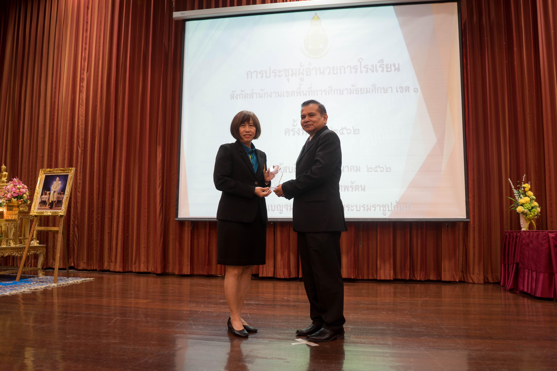 โรงเรียนมัธยมวัดนายโรงได้รับรางวัล IQA AWARD ระดับเขตพื้นที่การศึกษา ประจำปี 2561 ประเภทสถานศึกษา ขนาดใหญ่ ระดับยอดเยี่ยม