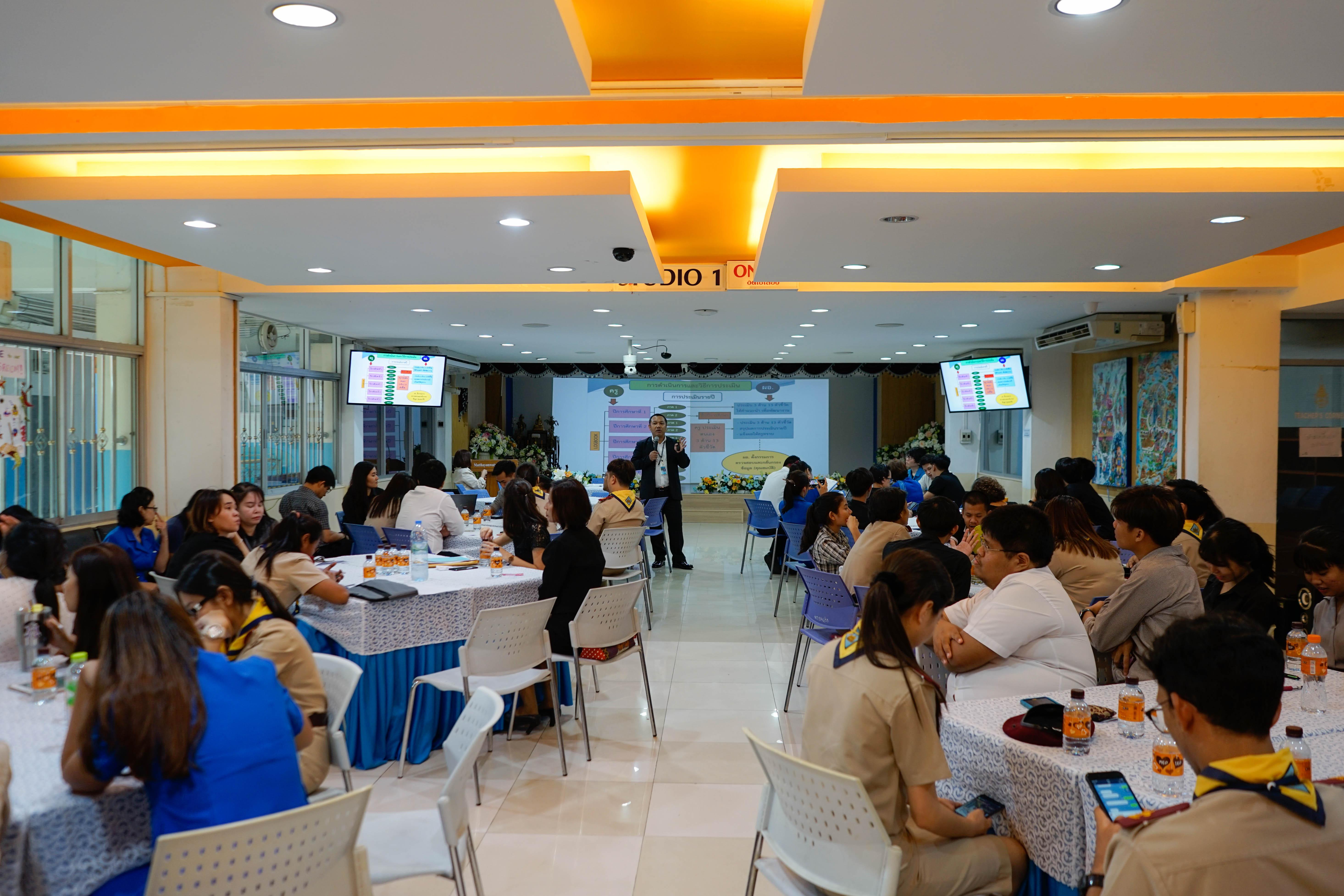 โรงเรียนมัธยมวัดนายโรงจัดการประชุมหัวข้อ  ชุมชนแห่งการเรียนรู้ทางวิชาชีพ (Professional Learning Community PLC)