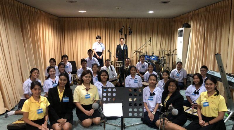 นักเรียนชุมนุมดนตรีไทยนาฏศิลป์ โรงเรียนมัธยมวัดนายโรง เข้าบันทึกเทปวิทยุกระจายเสียง บรรเลงดนตรีไทย กล่าวบทอศิรวาทถวายพระพร เนื่องในโอกาสวันเฉลิมพระชนมพรรษาพระบาทสมเด็จพระเจ้าอยู่หัว
