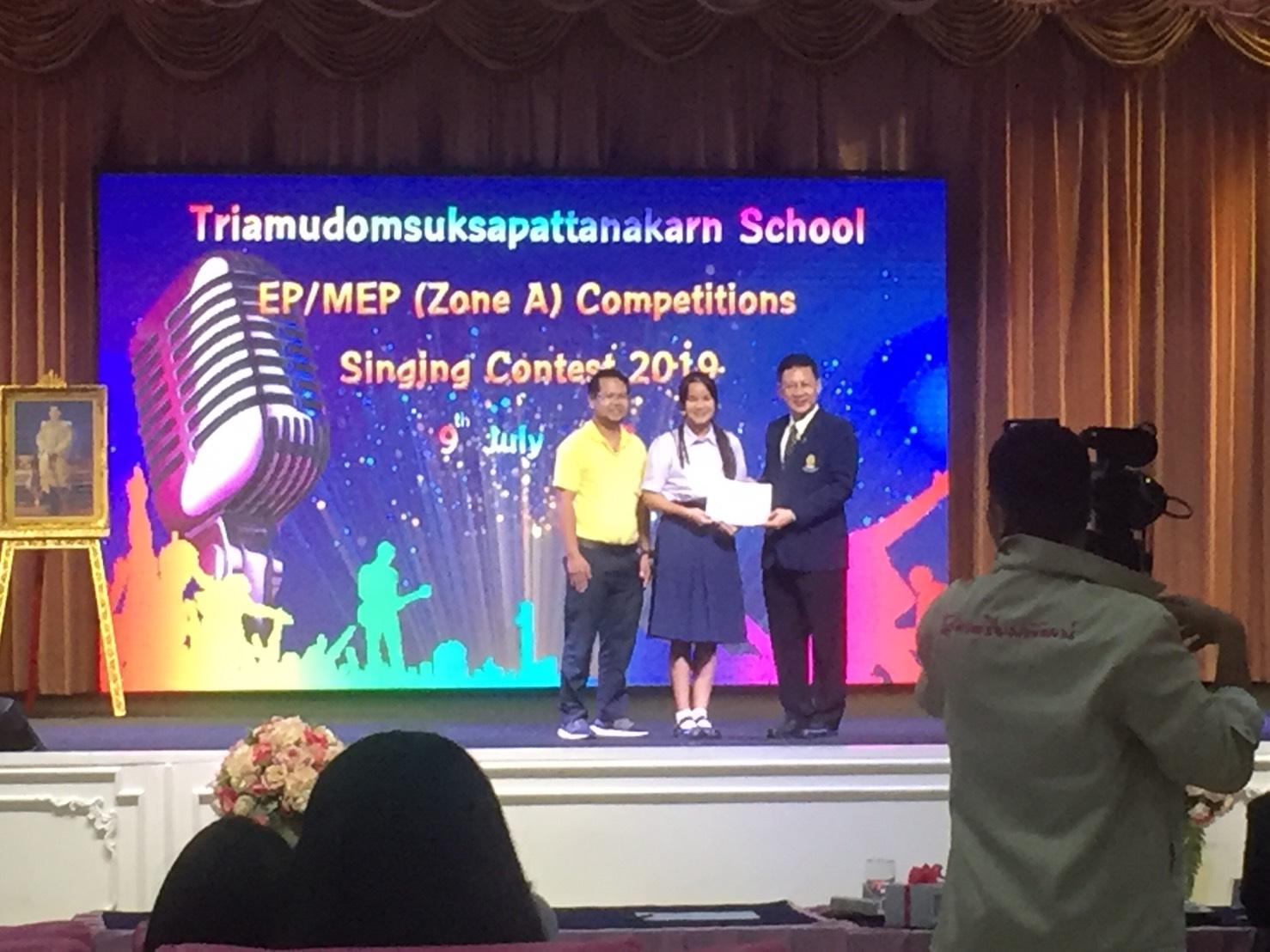 นางสาวธัญชนก ทวีปัญญาภรณ์(เพิร์ล) นักเรียนชั้นมัธยมศึกษาปีที่ 6/5  ชนะเลิศการแข่งขัน EP/MEP (Zone A) Competitions Singing Contest 2019 ได้อันดับที่ 1