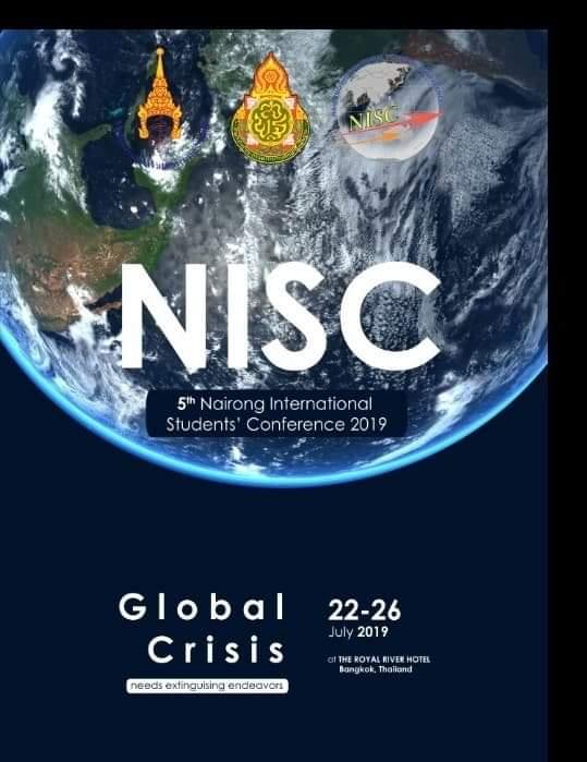 NAIRONG INTERNATIONAL STUDENTS' CONFERENCE 2019 (NISC)