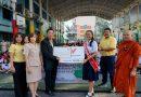น.ส.มินนา กระถินทอง นักเรียนชั้นมัธยมศึกษาปีที่ 4/1 เป็นตัวแทนเยาวชนไทยไป รับรางวัลและเปิดตัวในฐานะทูตเป้าหมายระดับโลก