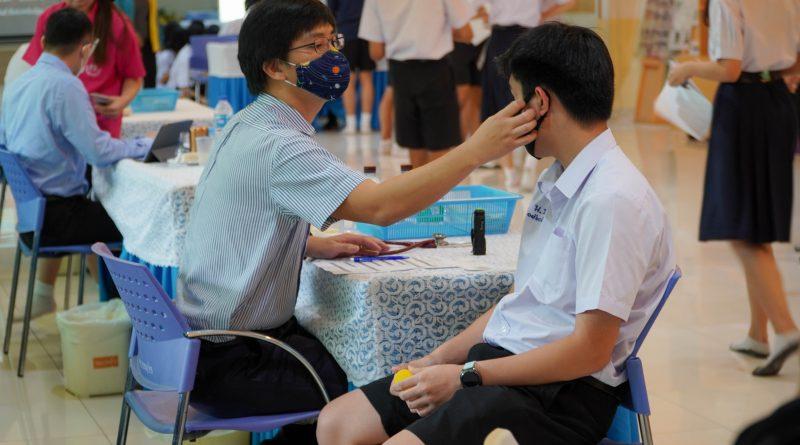 โรงเรียนมัธยมวัดนายโรงตรวจสุขภาพประจำปี 2563 แก่นักเรียน ครู และบุคลากร