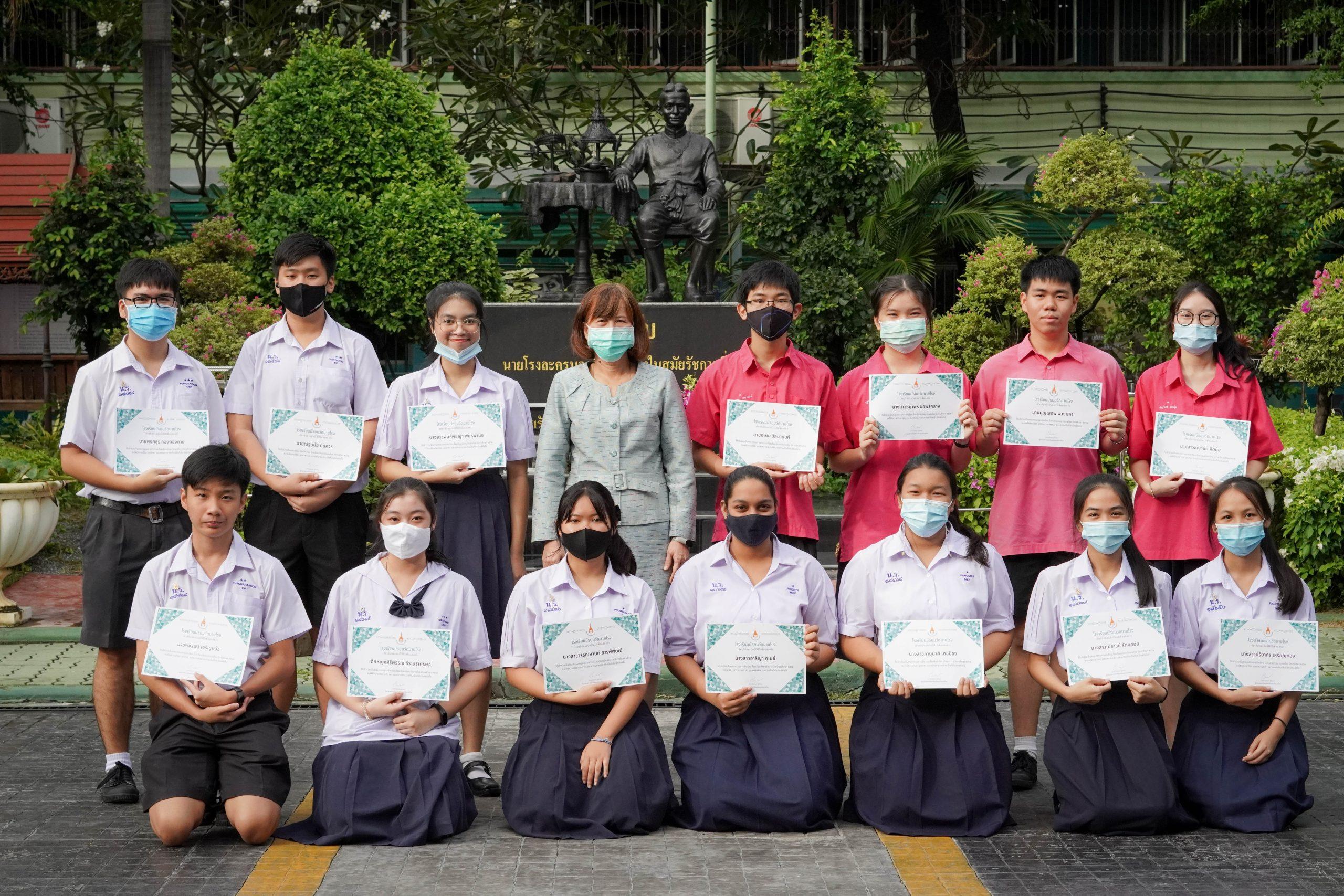 มอบเกียรติบัตรแก่สภานักเรียนประจำปีการศึกษา 2562