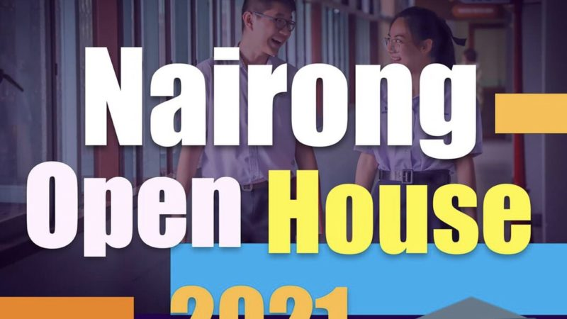 🎊Nairong Open House 2021🎊